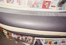 PT Cruiser Bumper